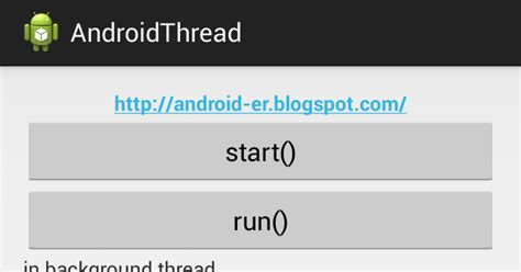 runnable android android er runnable in background thread