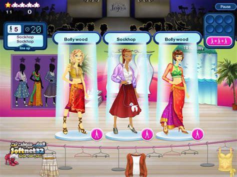 girl games free download تنزيل العاب بنات 215 تحميل العاب صالونات التجميل