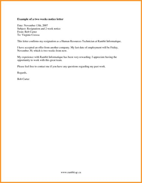 Loan Maturity Notice Letter personal loan payment letter sle docoments ojazlink
