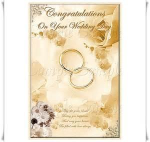 Contoh desain kartu undangan pernikahan lapak info