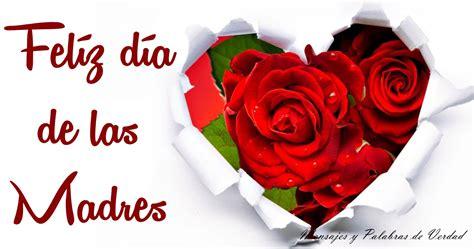imagenes feliz dia papacito feliz dia de las madres john el rey de corazon