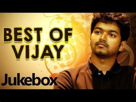 vijay mp song 84 38 mb best of vijay classic tamil songs jukebox