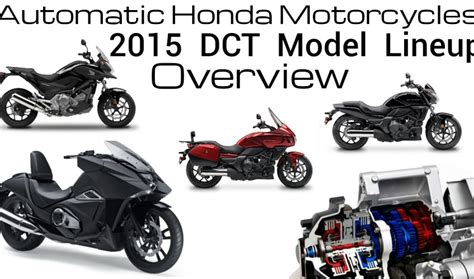 2015 honda dct automatic motorcycles model lineup review