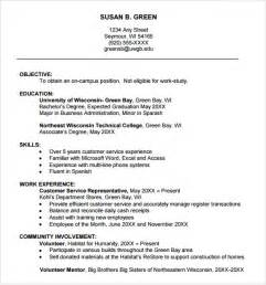 resume for college template sle college resume 8 free sles exles format
