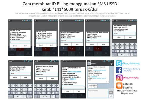cara membuat id smart billing cara membuat id billing via telepon selular catatan ekstens