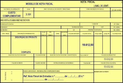 layout nf e complementar sitecontabil como emitir sua nota fiscal