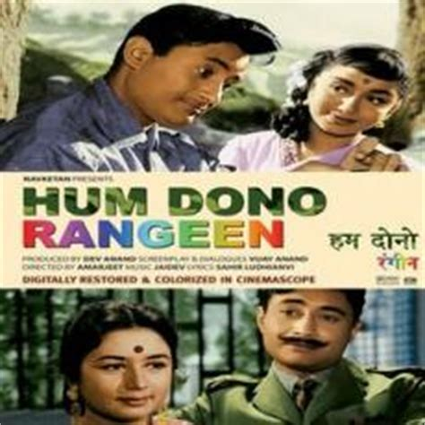 hum dono film all song download hum dono rangeen 2011 hindi movie mp3 songs download