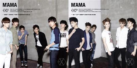 Poster Exo K Exo M Wolf 12 Member Lengkap Ori 3 exo k and exo m members logo by chocolaxchrome on deviantart