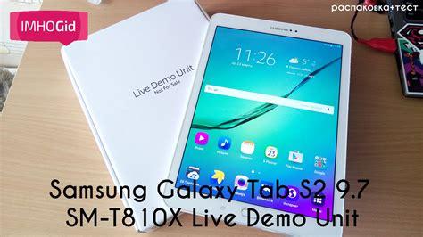 Samsung Galaxy Tab S2 Live samsung galaxy tab s2 sm t810x live demo unit