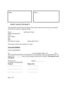 buyer seller contract template 11 best images of buyer seller agreement real estate
