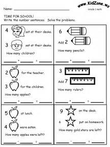 Kindergarten Math Problems Worksheets by Math Activity Worksheets