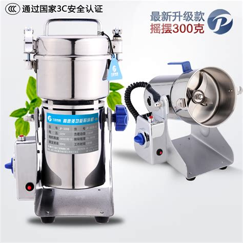 swing grinder machine 300 swing type chinese medicine grinder household electric