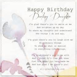happy birthday darling daughter free cards for daughter