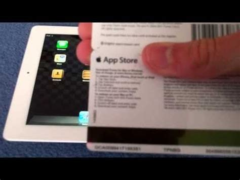Get Free Itunes Gift Cards - free itunes gift card generator how to get free money update weekly youtube