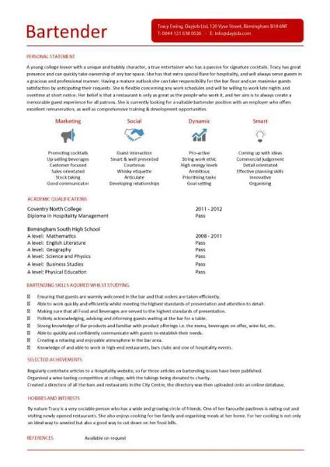 sample of application letter for secondary teacher with no experience cover letter templates