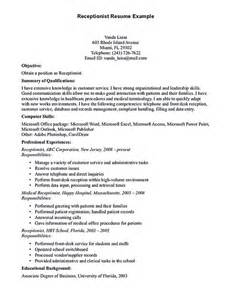 Exle Of Receptionist Resume by Receptionist Resume Template Receptionist Resume Is Relevant With Customer Services Field