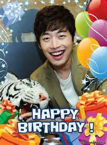 Happy Birthday Wishes In Korean Kim Jae Won Fans Birthday Wishes For All Time Favorite