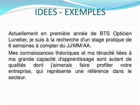 Exemple De Lettre De Motivation Opticien Lunetier la lettre de motivation