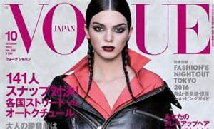 Miller Lands The September Cover Of Us Vogue by Vogue Nippon September 2010 Poly By Inez Vinoodh