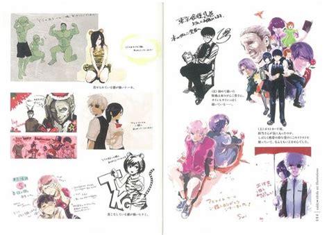 tokyo ghoul illustrations zakki books image illustration 8 jpg tokyo ghoul wiki