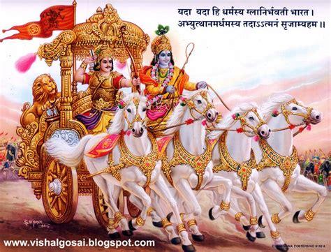 film mahabarata full hd vishal gosai lord shri krishna arjun war of