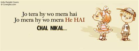Funny Urdu Hindi HD Quote Facebook Profile Cover Photo