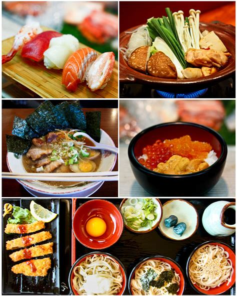 japanese foo japan for food s sake caput mundi cibus