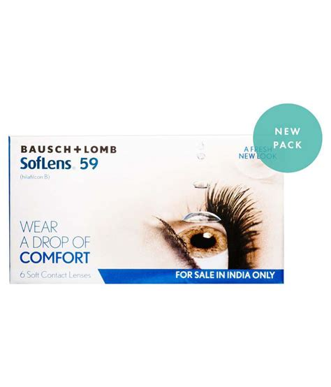 comfortable contact lenses bausch lomb sl 59 6 lenses pack buy bausch lomb sl