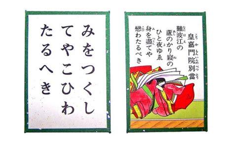Chihayafuru Card poetic propaganda reading between the cards of
