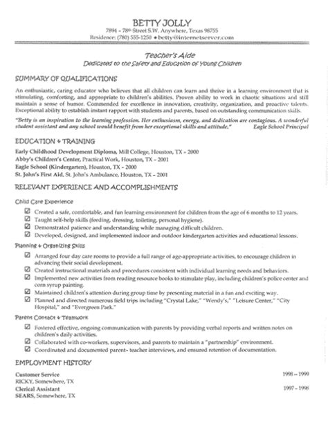 Resume Sle Degree In Progress 100 Student Internship Resume No Experience Resume