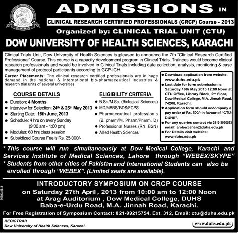 Dow Mba Fee Structure 2017 by Dow Of Health Sciences Karachi Admissions 2017