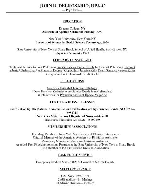 computer forensics resume ideas resume exles format forensic mechanical engineer