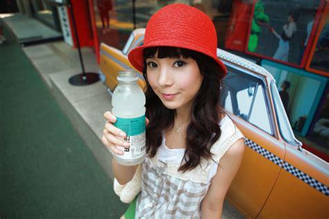 Vitamin Charmant vitamin water cutkillavince kimchi hareng rock