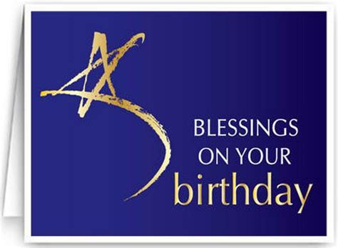 Happy Birthday Wishes For A Pastor Happy Birthday Pastor 85 Birthday Wishes For Pastor
