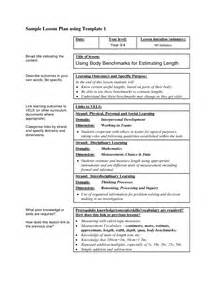high school science lesson plan template lesson plan template high school science sle lesson
