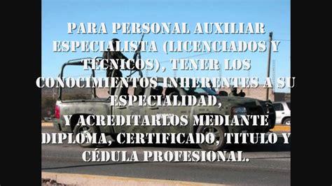 requisitos para ingresar al spb requisitos para ingresar al ej 201 rcito mexicano sedena