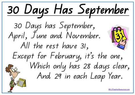 Calendar Rhyme 30 Days Has September Poem With Cut Out Sentence