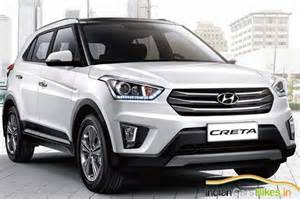 hyundai car new launch hyundai creta launch date is july 21 2015