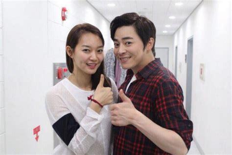 so ji sub running man guest actors jo jung suk and shin min ah to appear on upcoming