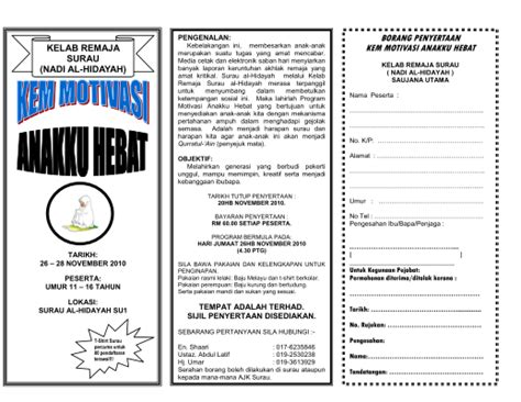 Anakku Hebat fill any pdf free forms for day page 1