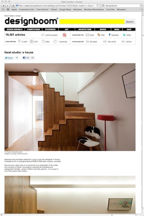 designboom web facet studio blog looks like designboom likes us