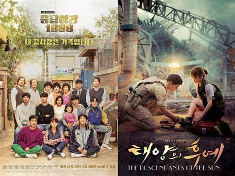 lagu soundtrack film korea sedih simak tujuh lagu soundtrack drama korea populer yang bikin