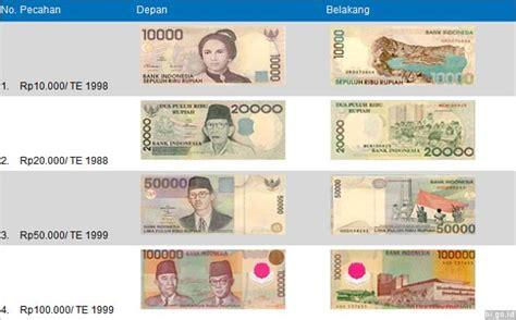 Uang 50 Ribu Rupiah No Unik 4 uang kertas rupiah ini tidak laku mulai 2014 pengetahuan