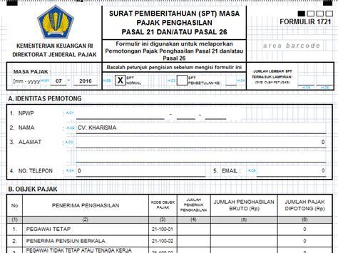 format lop spt tahunan cara mengisi formulir 1721 manual dan lapor spt masa pph