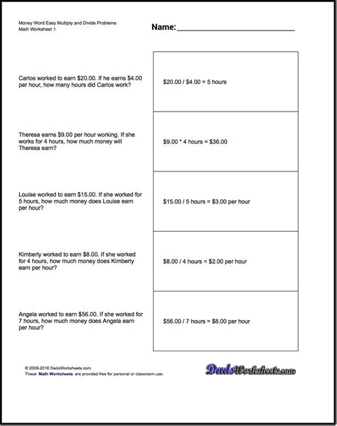 printable multiplication problem solving worksheets multiplication worksheet and division worksheet money word
