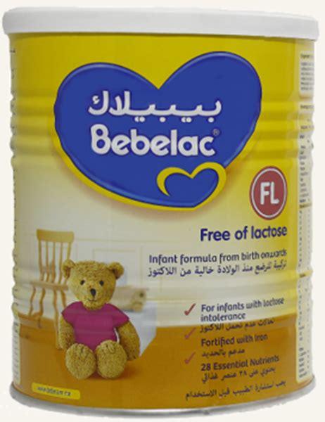 Bebelac Fl dowa health shop in kuwait bebelac fl