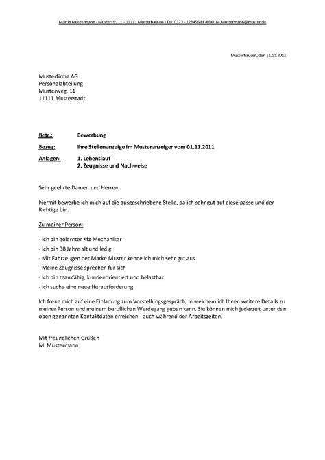 Bewerbung Einzelhandel Teilzeit Vorlage bewerbungsschreiben vorlage verk 228 uferin kostenlose