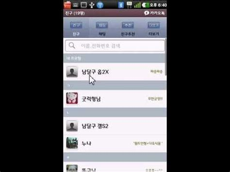 kakao theme maker iphone iphone kakao talk theme avi youtube