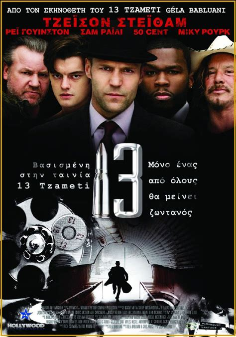 13 film jason statham download premier trailer pour 13 avec jason statham mickey rourke
