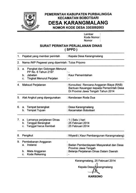 Contoh Surat Perintah Tugas Perjalan Dinas by Lpj Bantuan Keuangan Kepada Pemdes Di Jateng Tahun 2014